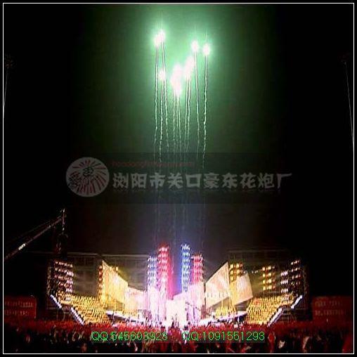 舞台齐上焰火特效-绿色之光