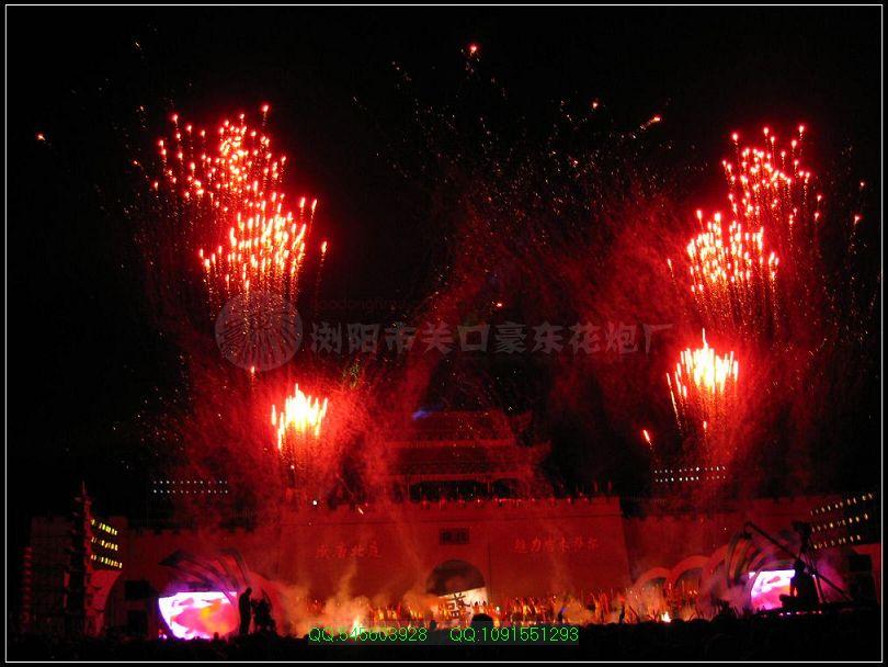 舞台点射特效焰火-红花束
