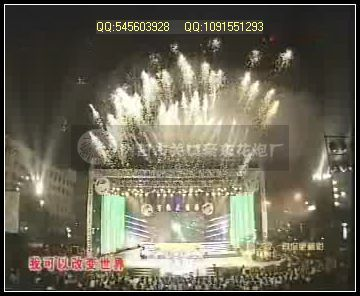 舞台特效烟花-300发时雨瀑布