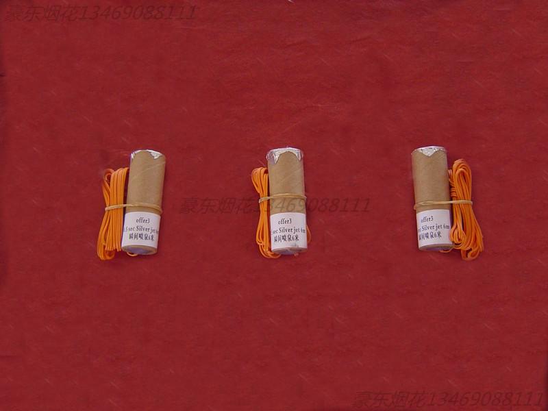 6米1秒精品系列冷光烟花